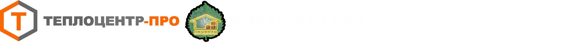 ТЕПЛОЦЕНТР.ПРО (495) 741-12-80